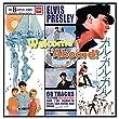 PRESLEY, ELVIS - WELCOME ABOARD! : BOOTLEG SERIES (2CD)