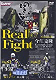 DVD>今江克隆:黒帯 11 Real Fight 上 ()