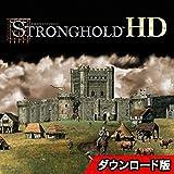ストロングホールド HD 日本語版 [オンラインコード]