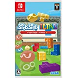 Puyo Puyo Tetris S [Switch]
