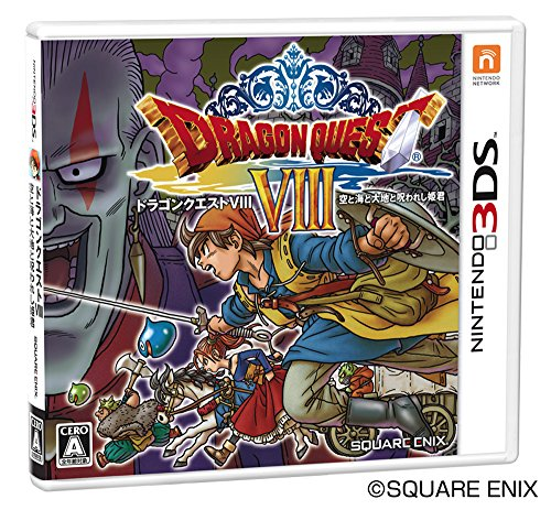 Dragon Quest VIII, the sea, the Earth, and the cursed and Princess [bonus Edition] (1) available in-game items, the sword of the ancient Lotto leading gift code included (2) smartphone app 'Dragon Quest monsters: super light ' bonus code Monster mollysatan (S rank) can get ahead [Amazon.co.jp limited edition bonus]'Huimin t-shirt with a gift code