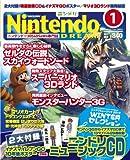 Nintendo DREAM (ニンテンドードリーム) 2012年 01月号 [雑誌]