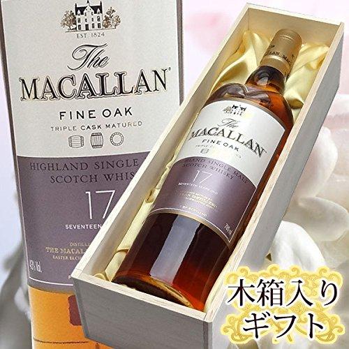 木箱入りギフト ザ・マッカラン ファインオーク 17年