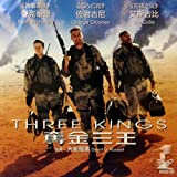 Three Kings (1999) By WARNER BROS. Version VCD~In English w/ Chinese Subtitles ~Imported From Hong Kong~