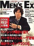 MEN'S EX (メンズ・イーエックス) 2006年 07月号 [雑誌]