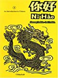 Ni Hao Level 2 Textbook (Simplified Character Edition)
