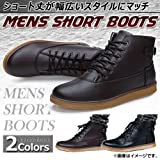 AP メンズショートブーツ ブラック 25.5cm AP-SHOES-002-BK