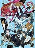 黒執事 II DVD II巻 完全生産限定版 10/27発売