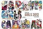 カプコンガールズカレンダー 2012