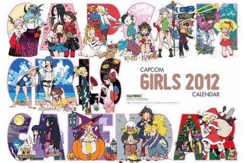 カプコンガールズカレンダー 2012 ([カレンダ-])