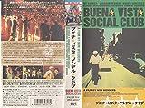 ブエナ★ビスタ★ソシアル★クラブ【字幕版】 [VHS]