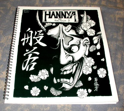 Hannya (Hannya Mask Tattoo Design)