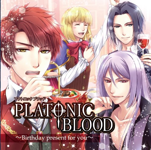 PLATONIC BLOOD ドラマCD