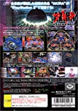 Akira Psycho Ball [Japan Import]
