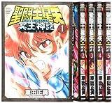 聖闘士星矢NEXT DIMENSION冥王神話 コミック 1-5巻 セット (少年チャンピオン・コミックスエクストラ)