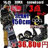ZUMA(ツマ) ●スノーボード 3点セット● ZUMA(ツマ) スノーボード板 SLANT RED ブラックレッド + ビンディングZM3400 + ロシボアブーツBKGRN スノーボードセット