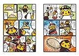 ジンギスカンのジンくん お手軽ジンギスカンセット〈ジンギスカンはじめてBOOK+簡易鍋+紙エプロン2枚付き〉 ([バラエティ])