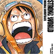 「ONE PIECE FILM STRO