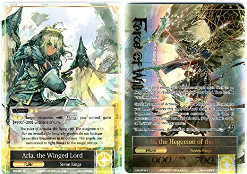 arla-the-winged-lord-arla-the-hegemon-of-the-sky-skl-001-skl-001j-r-g14e6ge4r-ge-4-tew6w293411