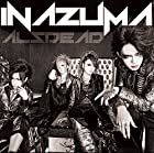 INAZUMA(初回生産限定盤)(DVD付)(在庫あり。)