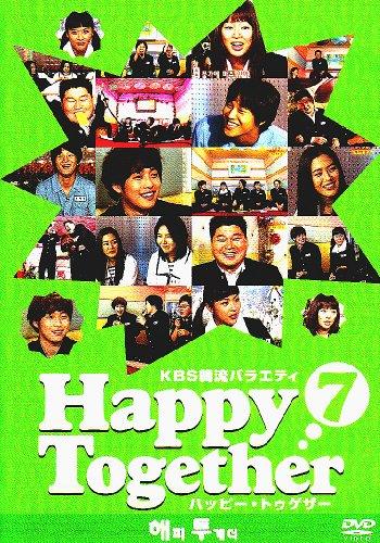 KBS韓流バラエティ「ハッピートゥゲザー7 カン・ホドン&ユン・ウネ/キム・ジェウォン&ハ・ジウォン/チャ・テヒョン&ソン・イェジン編」 [DVD]