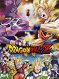 Dragon Ball Z - Battle of gods [IT Import]