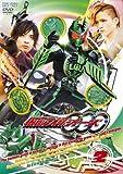 仮面ライダーOOO(オーズ)VOL.2【DVD】
