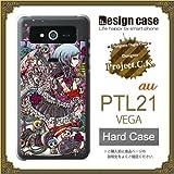 PTL21ケース カバー/VEGA PTL21 ハードケース/【project.C.K.】1002_envy/CR【デザイナー】