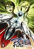 ProjectBLUE 地球SOS Vol.1 通常版 [DVD]