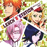"RADIO DJCD[BLEACH""B""STATION]Fourth Season Vol.2"