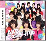 AKBフェスティバル【CD+DVD+写真】重力シンパシー公演M12 ホール限定ver
