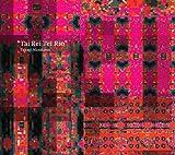 Takagi Masakatsu 高木正勝 - 2009 - Tai Rei Tei Rio [+文庫本付き] [Epiphany Works EPCT1]
