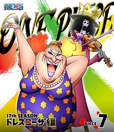 ONE PIECE ワンピース 17THシーズン ドレスローザ編 piece.7[Blu-ray]