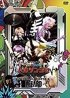 �ĥ����ե����ʥ��æ������ȥ����㡼��2015.10.31����ƥ�ܡ��� <�̾���> [DVD](�߸ˤ��ꡣ)