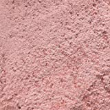 The Spice Lab's India Black Salt - Kala Namak (Fine) Sulfur Mineral Salt - 1 Pound