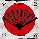 GEISHA BOY-ANIME SONG EXPERIENCE-(初回生産限定盤B)(DVD付)