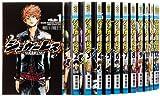 シュガーレス コミック 1-18巻セット (少年チャンピオン・コミックス)