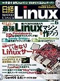 日経 Linux (リナックス) 2011年 06月号 [雑誌]