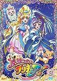 魔法つかいプリキュア! vol.3[DVD]