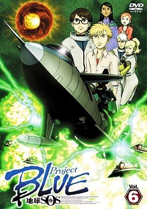 Project BLUE 地球SOS DVD-BOX
