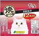 チャオ (CIAO) 焼かつお 高齢猫用 12本入り