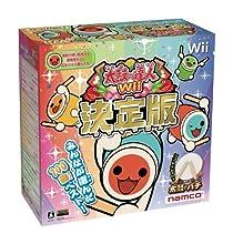 太鼓の達人Wii 決定版(太鼓とバチ同梱版)