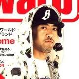 Warp Magazine Japan (ワープマガジンジャパン) 2006年 12月号 [雑誌]