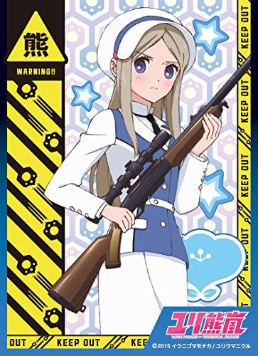 Yurikuma Arashi Kureha Tsubaki Card Game Character Sleeves Collection EN-044 Anime Girl Yuri Kuma Bear Vol.44 Illust. Akiko Morishima - 1
