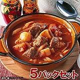 MCC 業務用 ボルシチ 5食(300g×5パックセット)(エムシーシー食品)【レトルト食品】