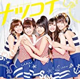 Sweet My Song-LinQ