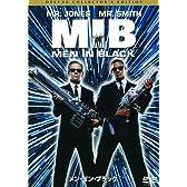 メン・イン・ブラック デラックス・コレクターズ・エディション(2枚組) [DVD]