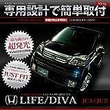 ライフ-HONDA LIFE - LIFE DIVA -ライフディーバ- JC1/JC2 LEDルームランプセット(専用品)【FLUXタイプ】   L12-F