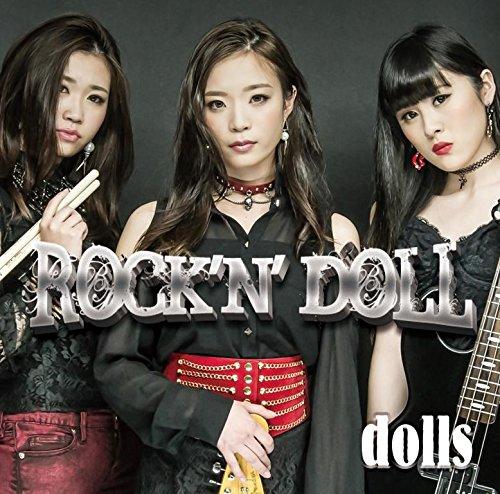 Rock'n' doll