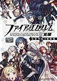 ファイアーエムブレム覚醒4コマKINGS (IDコミックス DNAメディアコミックス)